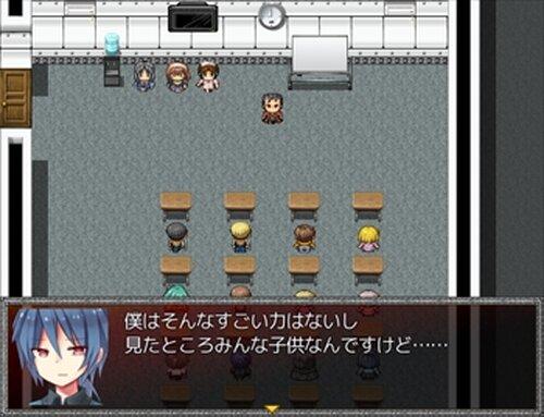 アフターファイブ Game Screen Shots