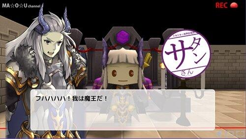 魔王です。ユーチューバ―はじめました。【MAOtube】 Game Screen Shot