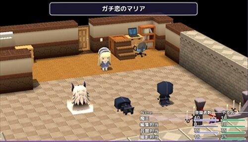魔王です。ユーチューバ―はじめました。【MAOtube】 Game Screen Shot3