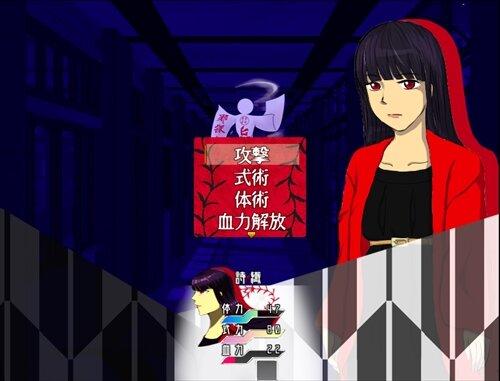 夜底奇劇・星空物語【体験版】 Game Screen Shot