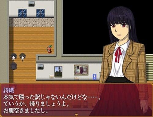 夜底奇劇・星空物語【体験版】 Game Screen Shot2