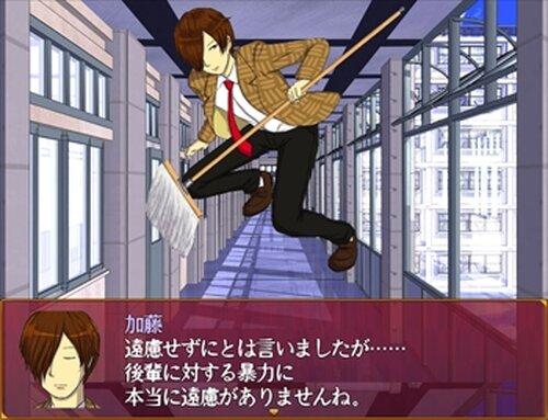 夜底奇劇・星空物語【体験版】 Game Screen Shot3