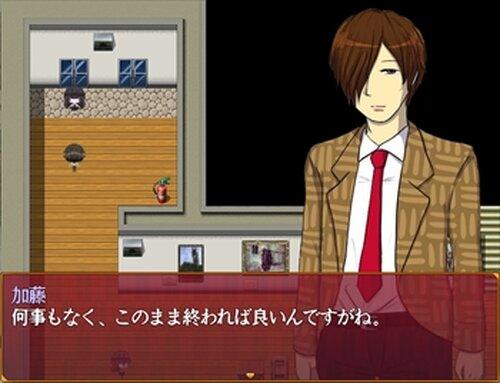 夜底奇劇・星空物語【体験版】 Game Screen Shot5