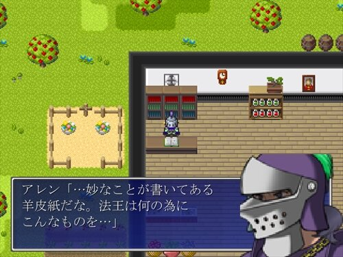 Crisis Chronicle Ⅱ Game Screen Shot1