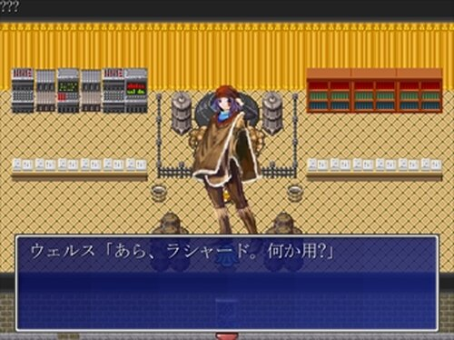 Crisis Chronicle Ⅱ Game Screen Shot2