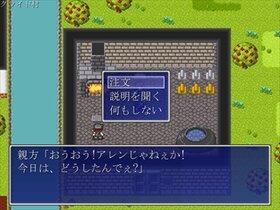 Crisis Chronicle Ⅱ Game Screen Shot3