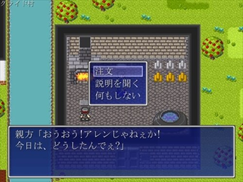 Crisis Chronicle Ⅱ Game Screen Shot3