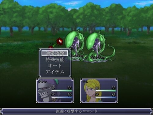 Crisis Chronicle Ⅱ Game Screen Shot5