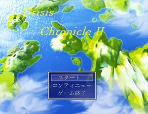 Crisis Chronicle Ⅱ Game Screen Shot