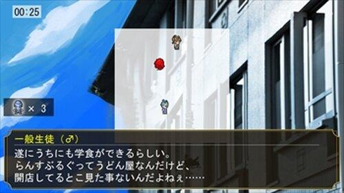 ドラゴンウォリアー外伝『伊集院鷹志の捜査録』 Game Screen Shot4