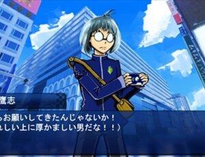 ドラゴンウォリアー外伝『伊集院鷹志の捜査録』 Game Screen Shot