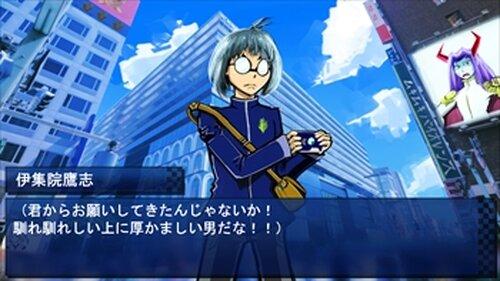 ドラゴンウォリアー外伝『伊集院鷹志の捜査録』 Game Screen Shots