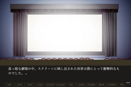 Movie_club Game Screen Shot1