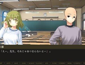 Movie_club Game Screen Shot