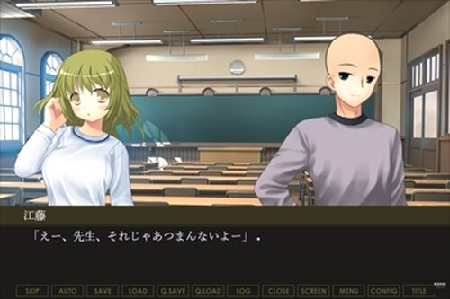 Movie_club Game Screen Shots