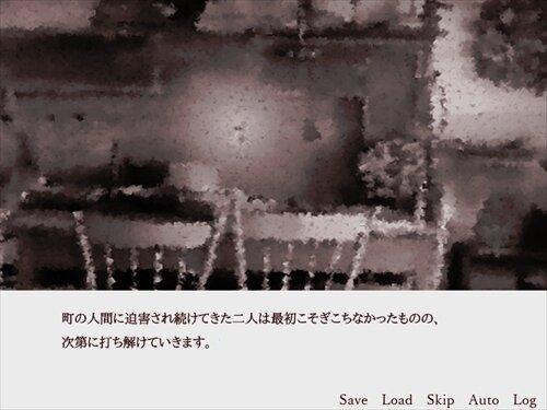 雪に咲く薔薇 Game Screen Shot1