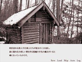 雪に咲く薔薇 Game Screen Shot2