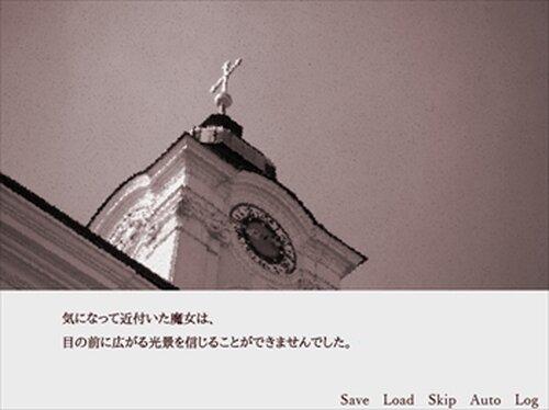 雪に咲く薔薇 Game Screen Shot3