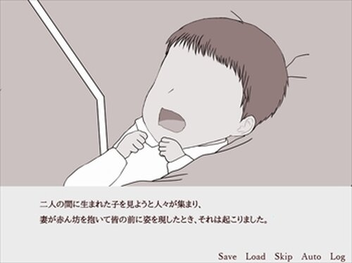 雪に咲く薔薇 Game Screen Shot4