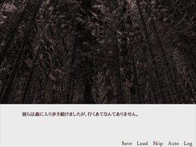 雪に咲く薔薇 Game Screen Shot5