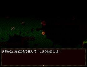 生き帰りり Game Screen Shot2