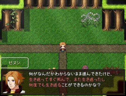 生き帰りり(ブラウザ用) Game Screen Shot1