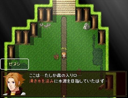 生き帰りり(ブラウザ用) Game Screen Shot3