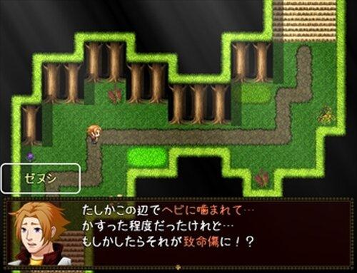 生き帰りり(ブラウザ用) Game Screen Shots