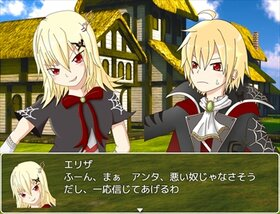 WorldRest Game Screen Shot4