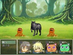 WorldRest Game Screen Shot5