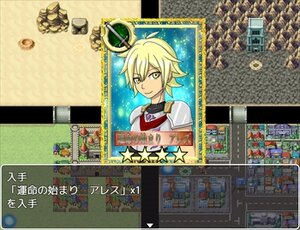 WorldRest Game Screen Shot