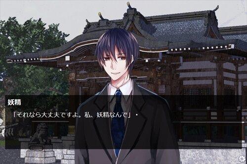 雨やどりの妖精 第2話 Game Screen Shot