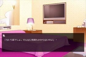 雨やどりの妖精 第2話 Game Screen Shot2