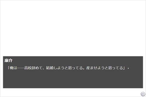 雨やどりの妖精 第2話 Game Screen Shot3
