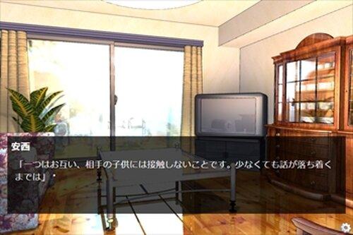 雨やどりの妖精 第2話 Game Screen Shot4