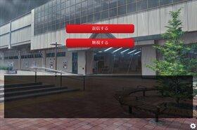 雨やどりの妖精 第2話 Game Screen Shot5