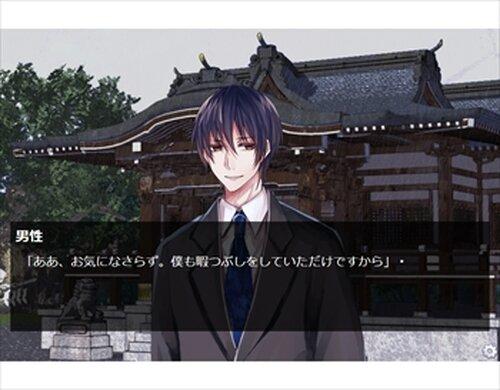 雨やどりの妖精 第2話 Game Screen Shots