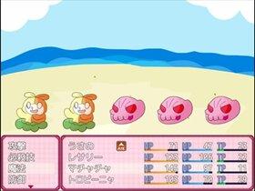 ドリームアニスター 第4章 Game Screen Shot4