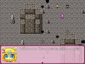 ドリームアニスター 第4章 Game Screen Shot5