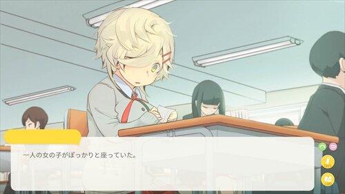 誰が彼女に恋を説く? 第一話 Game Screen Shot