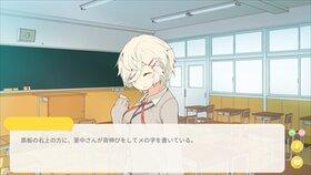 誰が彼女に恋を説く? 第一話 Game Screen Shot2