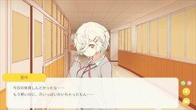 誰が彼女に恋を説く? 第一話 Game Screen Shot5