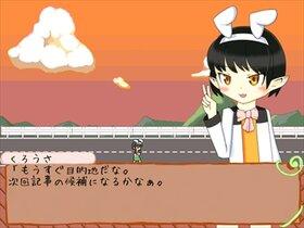 くろうさの東奔西走 Game Screen Shot2