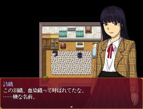 夜底奇劇・星空物語 Game Screen Shot1