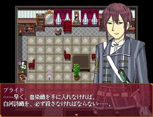 夜底奇劇・星空物語 Game Screen Shot2
