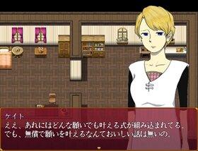 夜底奇劇・星空物語 Game Screen Shot4