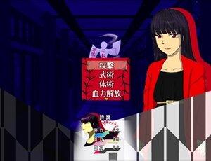 夜底奇劇・星空物語 Game Screen Shot