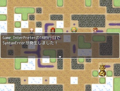 バグ・レジェンド Game Screen Shot2