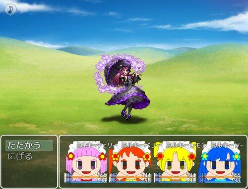 バグ・レジェンド Game Screen Shot3