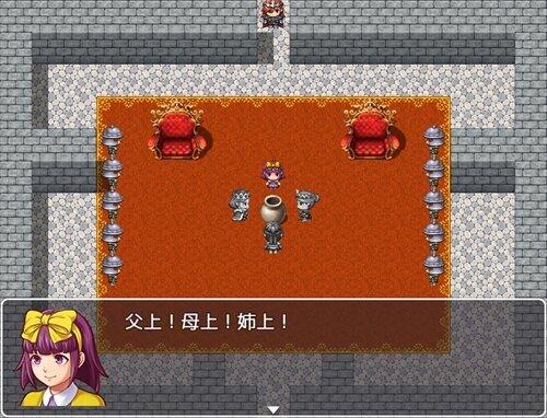 メリアンは虹 Game Screen Shot1